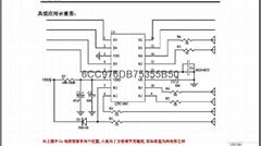 强抗干扰强防水触摸芯片QTC186X