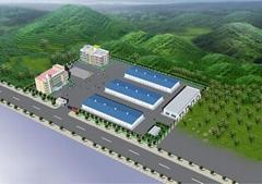 Guangzhou Sun Life Building Material Co.,Ltd