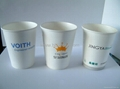 promotional paper cup 1