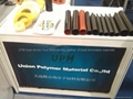 Guangzhou International Wire and Cable Fair 2014