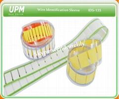熱縮標識管