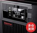 四川山特UPS電源CASTLE C1KS-C3KS 2