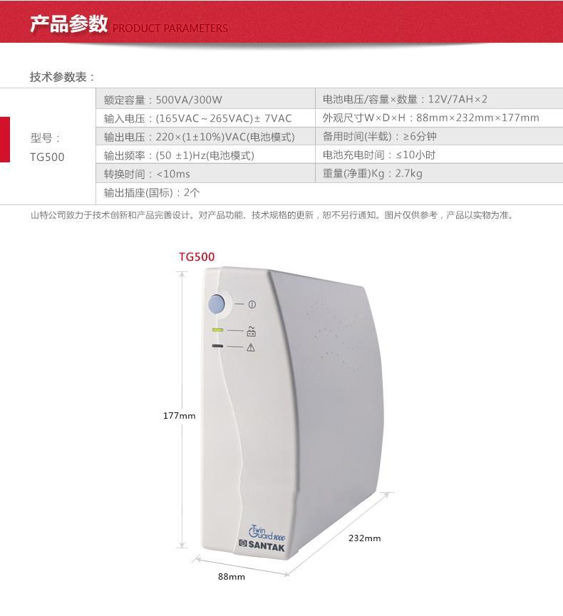 成都台達ups電源DELTA V1200 3