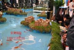 碧水庄园沙盘模型