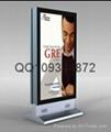 P5戶外高亮LED全彩廣告機顯示屏 2