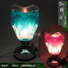 S5夜之花感應香薰燈