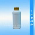 1L圓形塑料瓶
