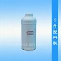 深圳1000ML食品塑料瓶