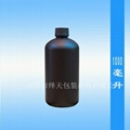 深圳1000MLUV墨水塑料瓶