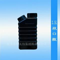 东莞2.5L双口塑料桶