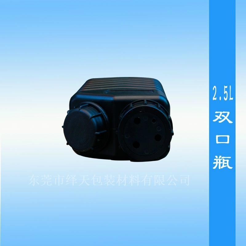 東莞2.5L雙口塑料桶 3
