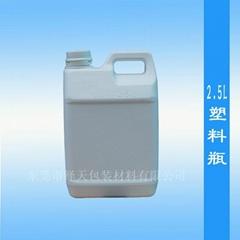 深圳2KG香精塑料桶