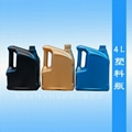 東莞4KG機油塑料壺桶