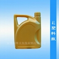 4L機油桶