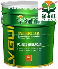 绿桂内墙环保乳胶漆