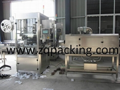 Heat Shrink Sleeve Labelling Machine