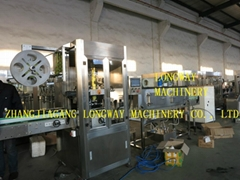Automatic Bottle Shrink Sleeve Label Wrapping Machine