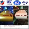 prepainted roofing steel sheet in coil   3