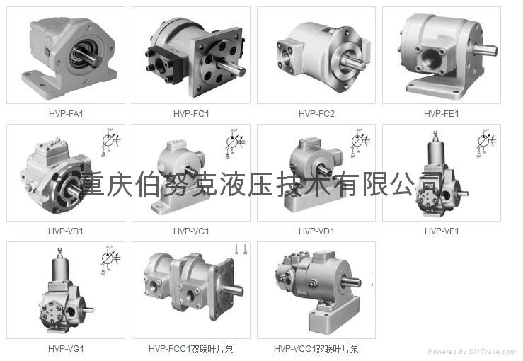 豊兴工业株式会社TOYOOKI油泵 2