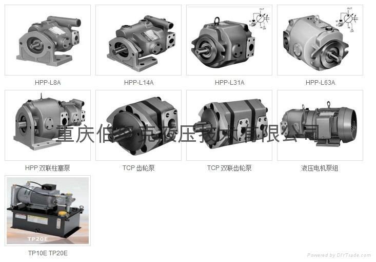 豊兴工业株式会社TOYOOKI油泵 3
