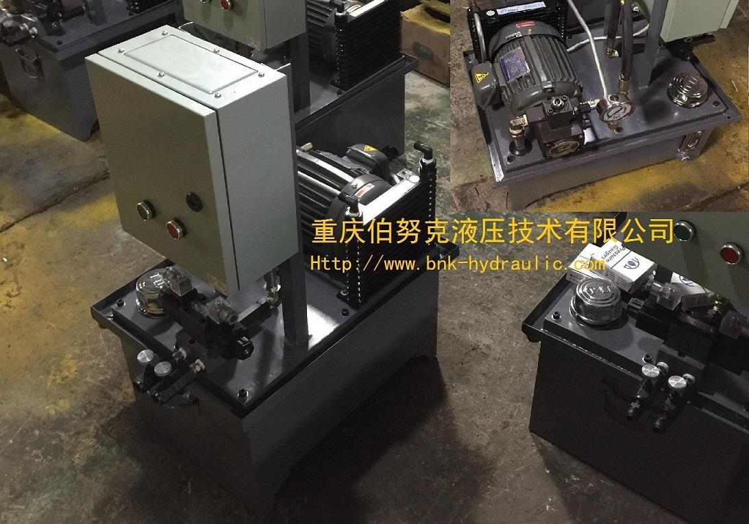 重庆同步液压系统 4