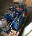 重庆同步液压系统 2