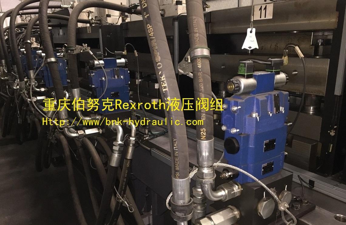 重庆同步液压系统 5