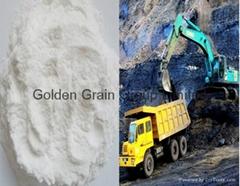 CMC Mining Flotation Grade