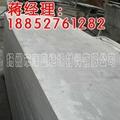 耐高溫石棉板