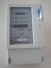 DSSY428型 三相電子式農灌表(數碼射頻)