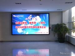 山東煜坤電子科技有限公司