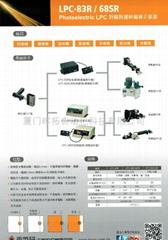 东电研LPC-83R