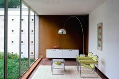Arco Floor Light