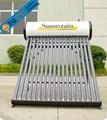 No pressure solar water heater 3