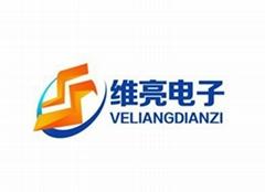 上海维亮电子科技有限公司