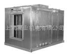 RBU空氣過濾機組