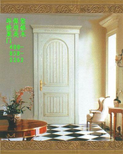 室內門 3