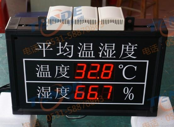 温湿度万年历 3