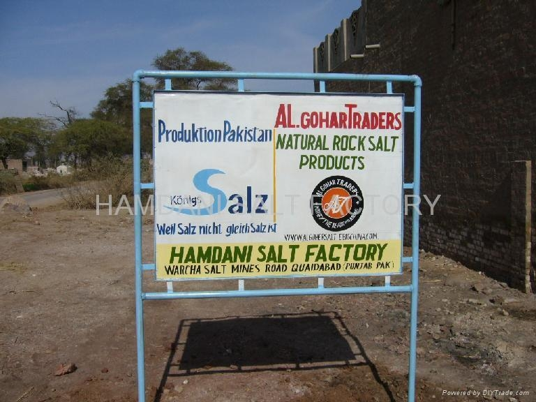 KOREAN CLIENT WITH GROUP 2006 HAMDANI SALT FACTORY