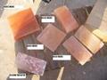 喜馬拉雅岩鹽磚