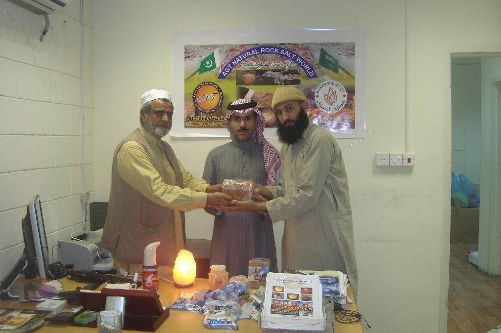 AGT HSF PAK & FSC GROUP KSA