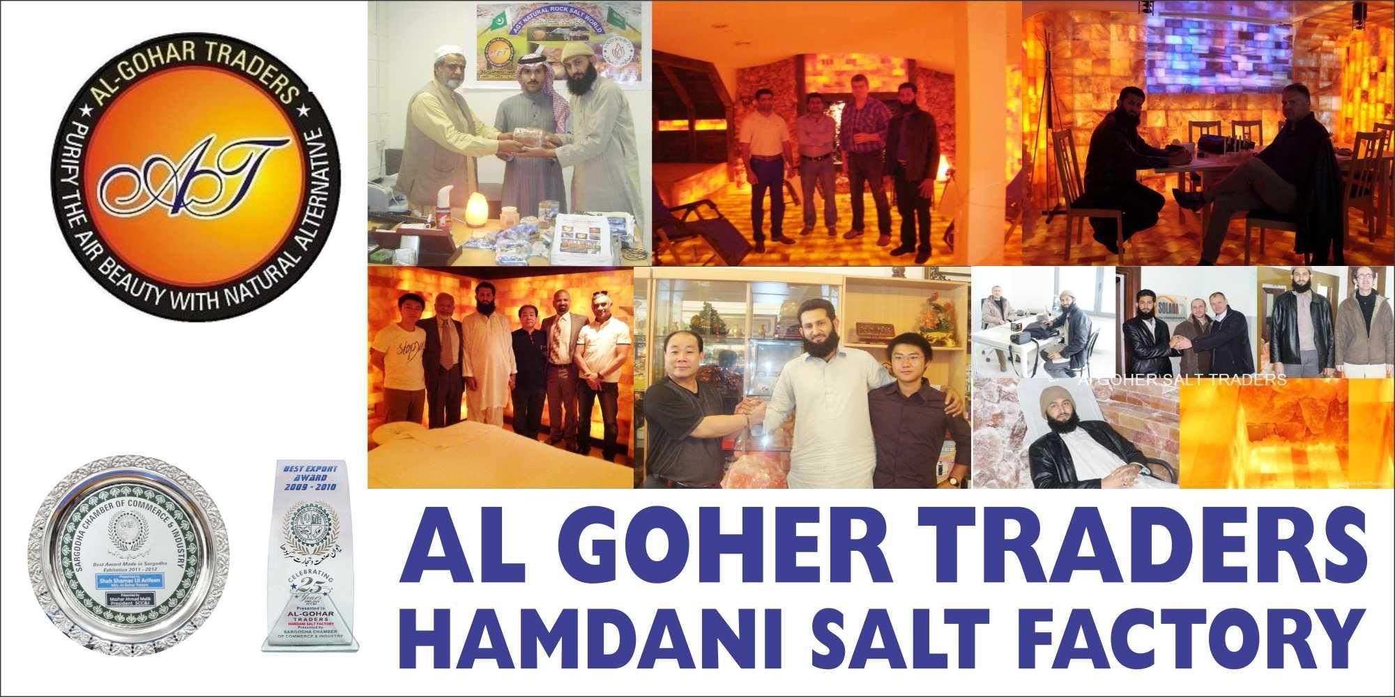 AGT HAMDANI SALT ROOM
