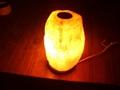 AROMA SALT LAMP Pakistan