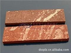 陶土文化磚