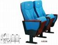 供應鴻基座椅禮堂椅HJ9106