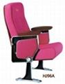 供應鴻基座椅禮堂椅HJ96A