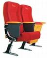 供應鴻基座椅禮堂椅HJ88A