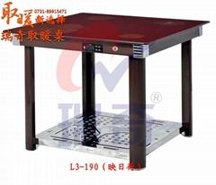 三小时一度电节能型电取暖桌