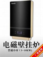 10KW供暖熱水兩不誤壁挂式電磁采暖爐