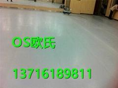 合肥芭蕾舞蹈教室地胶地板